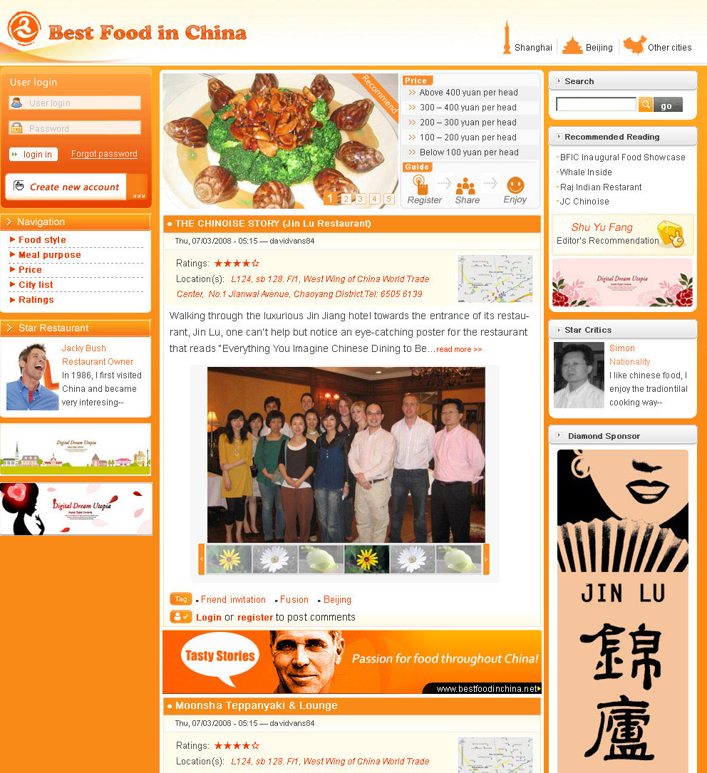 BFIC网站