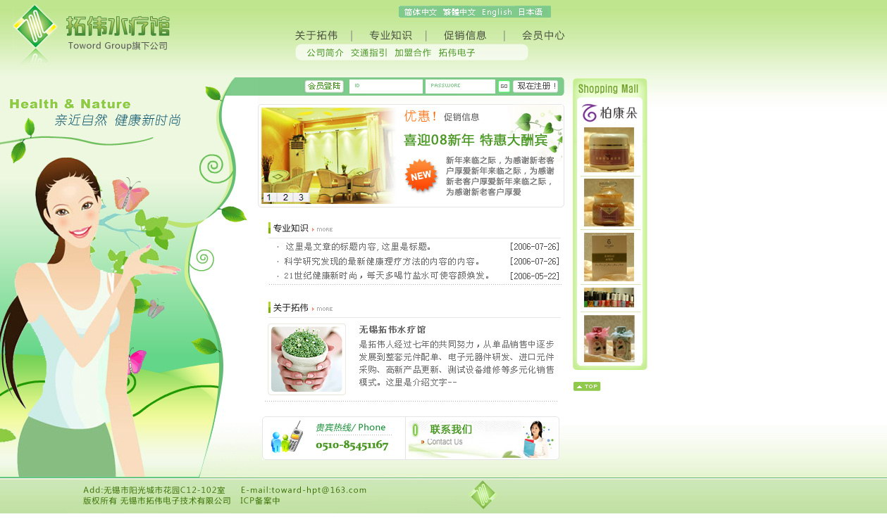 toward-hpt_new网站设计